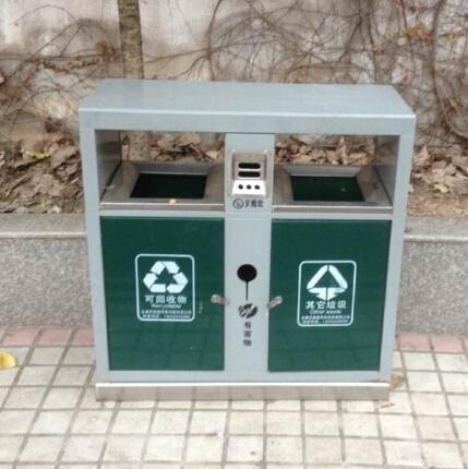 不锈钢垃圾桶-bxg-036-杭州鹏创环保科技有限公司