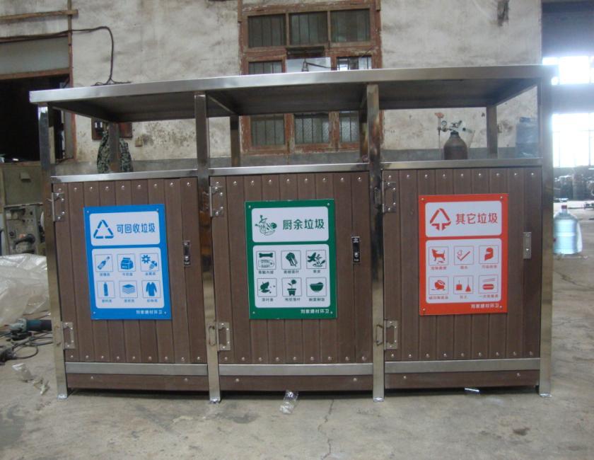 鹏创环保新推大容量的三分类环卫垃圾桶