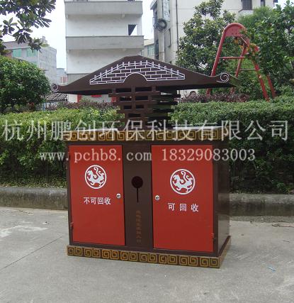 户外分类垃圾桶-st-104